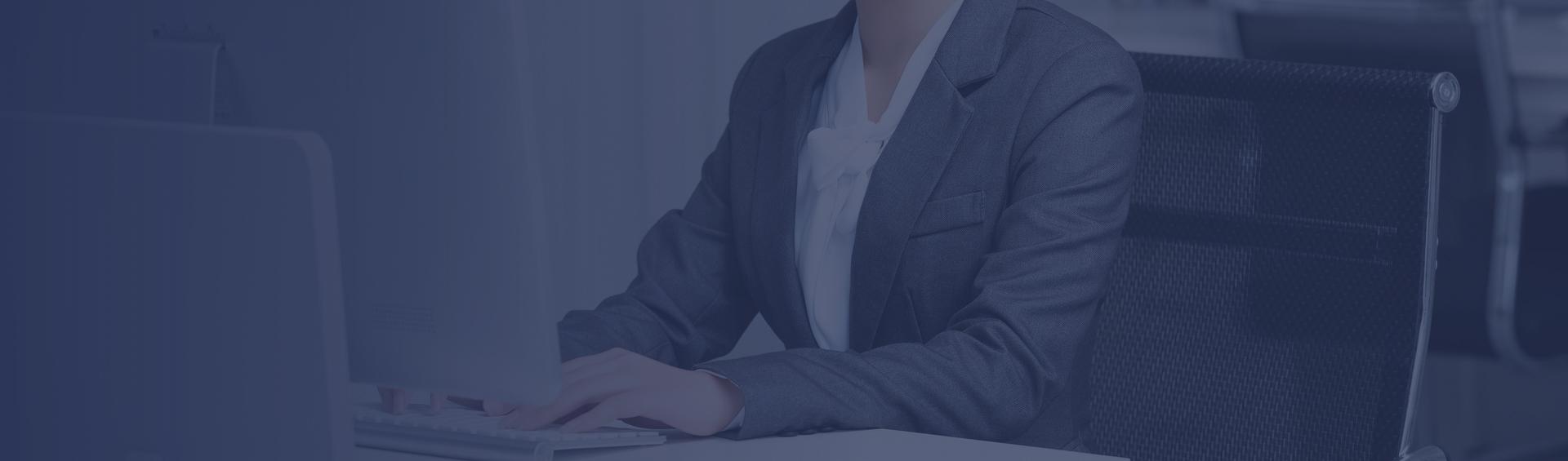 商務服務行業解決方案分類背景圖